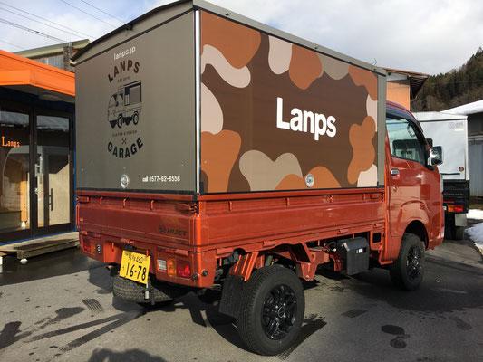 株式会社Lanps 軽トラを自分好みのデザインに